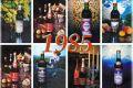 Реклама вин, шампанского и коньяков Азербайджана с карманного календаря 1985 г. (ФОТО)
