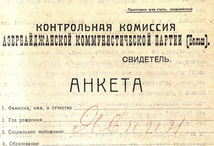 bakinskaya-rabochaya-oppozicia