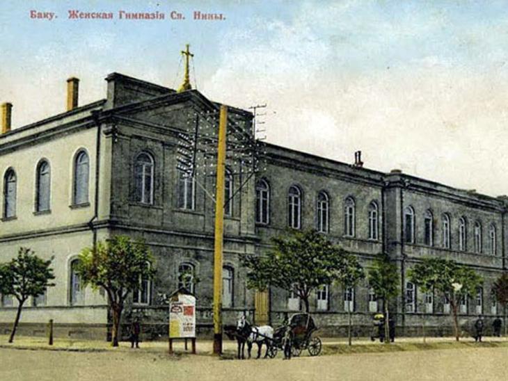 baku-jensk-gimnaziya-sv-nina
