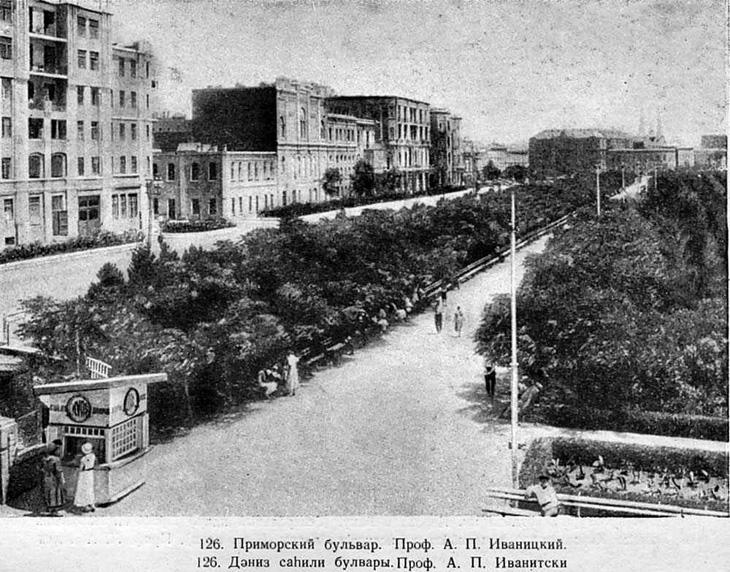 baku-park-sad-1930-бульвар