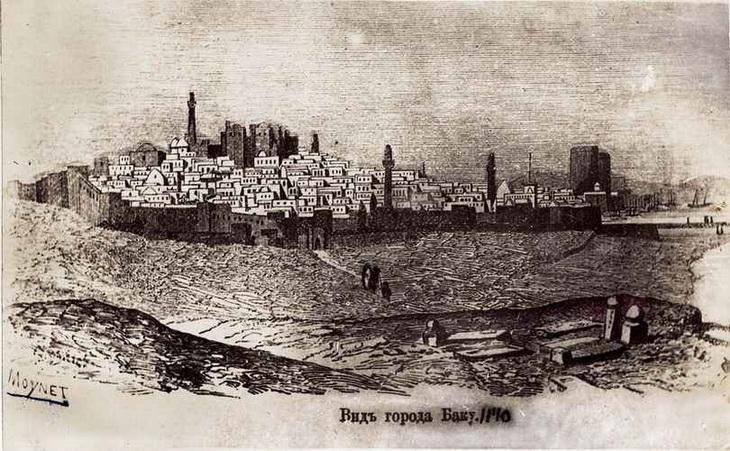 Баку в 1858 г. глазами художника Жан-Пьера Муане (ФОТО)