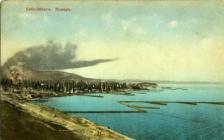 Как засыпали Биби-Эйбатскую бухту