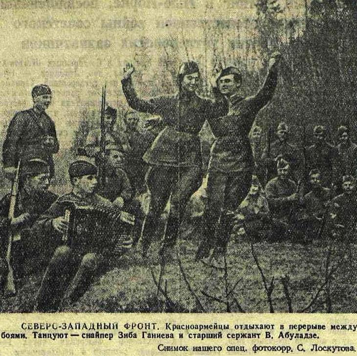 Фото Зибы Ганиевой в газете «Красная звезда (25 июня 1942 года)