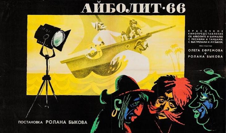 """""""Айболит-66"""": Как Азербайджан превратился в Африку"""