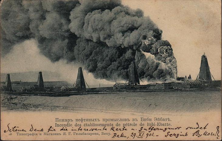 Бакинские нефтяные пожары на Биби-Эйбате (38 ФОТО)