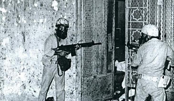 mekka-terakt-1979