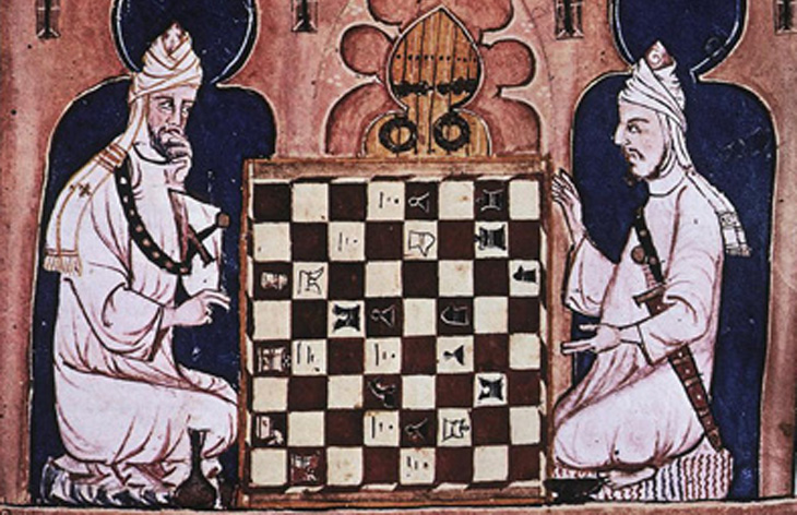 shatradj-shahmati-chess