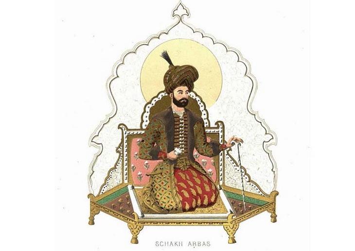 1840-1853. Шах Аббас