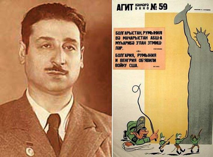 Исмаил Ахундов: Выдающийся азербайджанский художник-плакатист