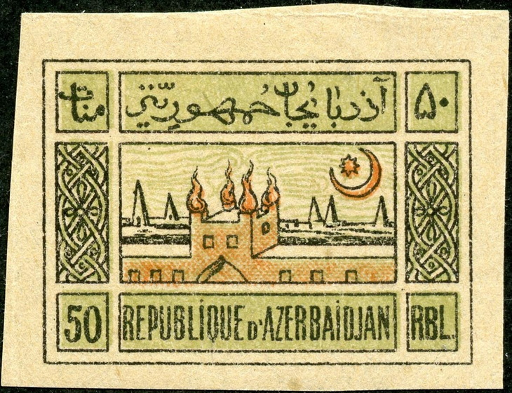 Первые марки Азербайджанской Демократической Республики (25 ФОТО)