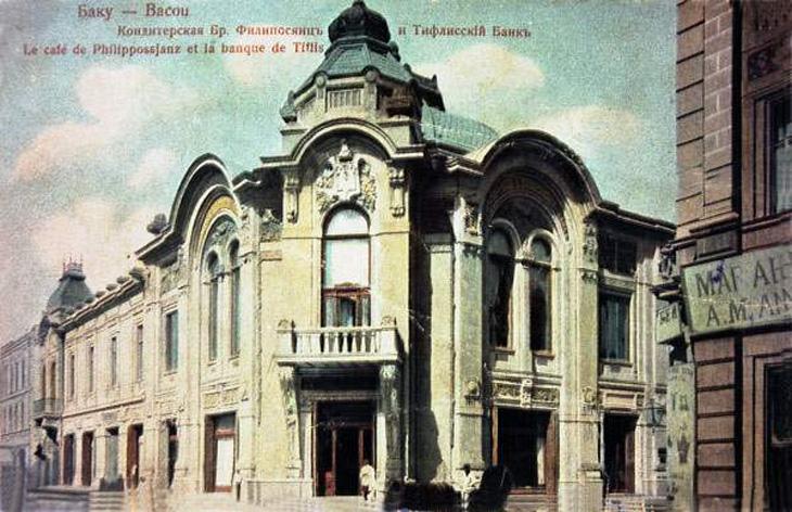 История появления банков в Баку