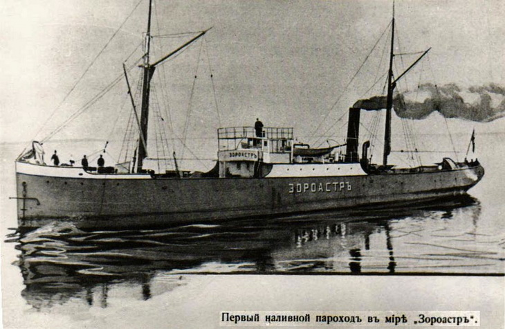 «Зороастр»: первый в мире нефтяной танкер, спущенный на воду в Баку