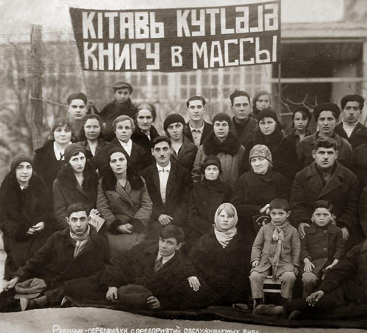 Библиотеки советского Баку (ФОТО)