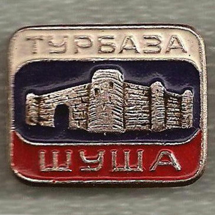 Значки - «Туризм и путешествия в Азербайджанской ССР» (ФОТО)