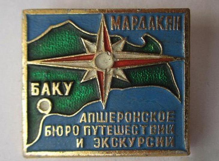 Бакинские значки на тему «Туризм и путешествия» (ФОТО)