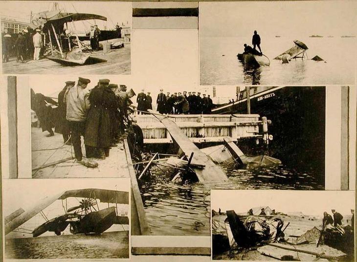 Вид летательных аппаратов после аварии