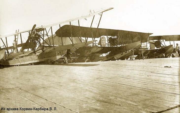 Летающие лодки. 1915-1918