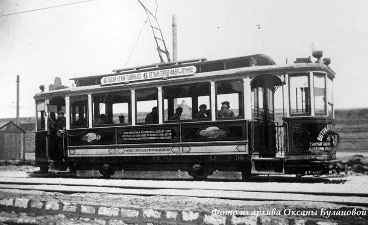 О работе и маршрутах первых бакинских трамваев в 1920-х годах (ФОТО)