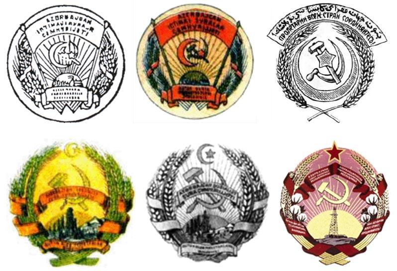 О создании и изменениях в гербе Азербайджанской ССР