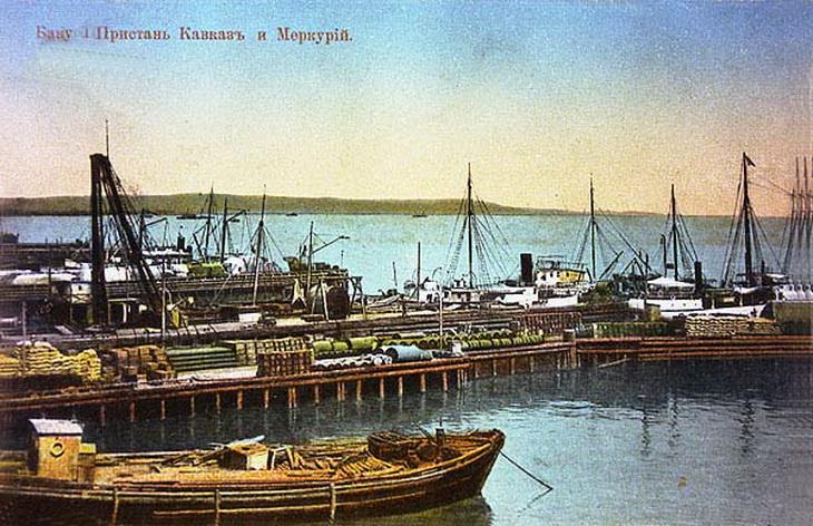 1895. Пристань Кавказ и Меркурий.