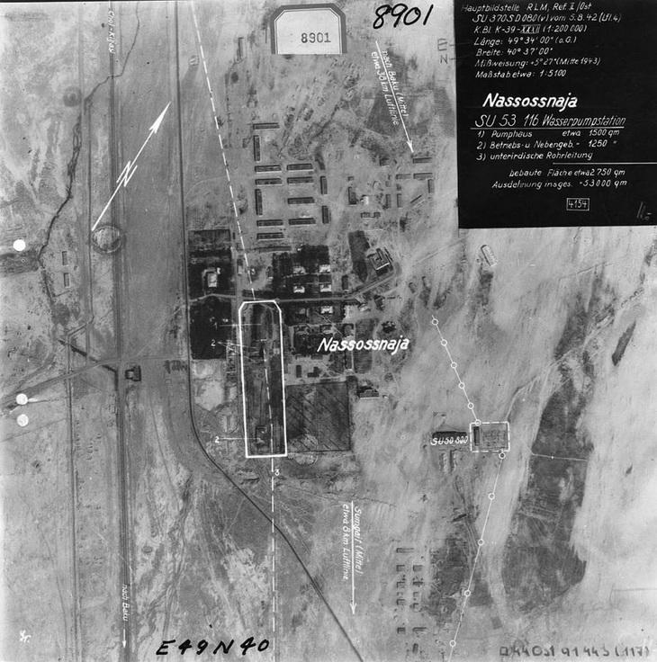 Насосная, 5 августа 1942 года