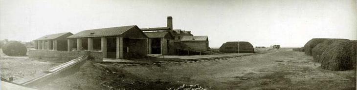 Гянджа, лакричный завод
