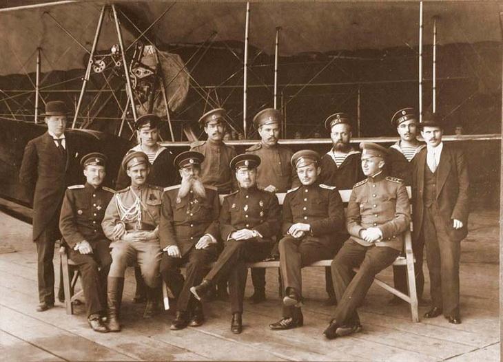 1915. Администрация БОШМА
