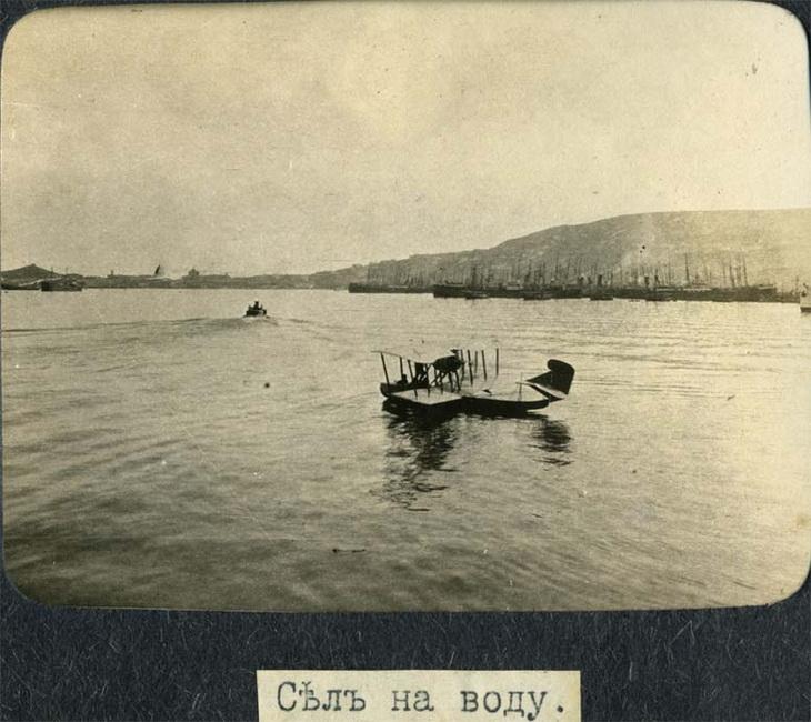 1916. БОШМА, посадка гидроплана на воду