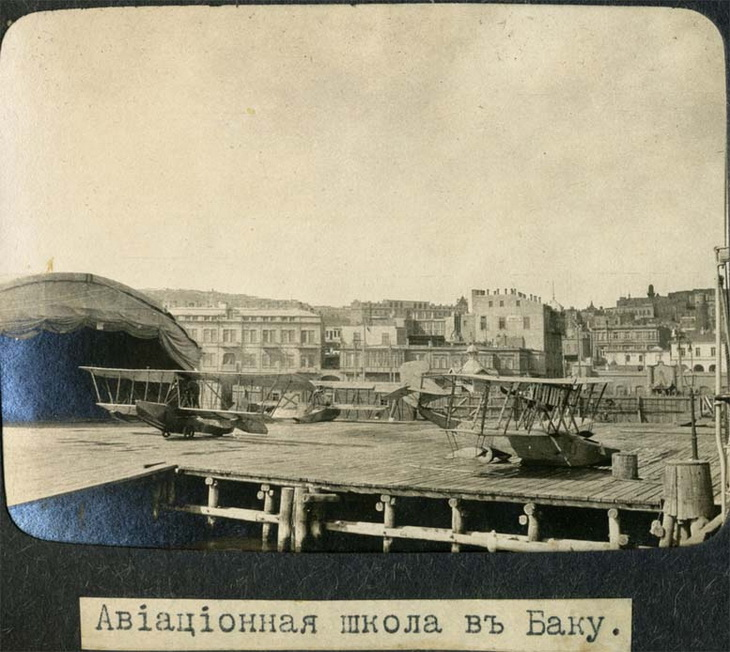 1916. Вид на БОШМА и Таможню