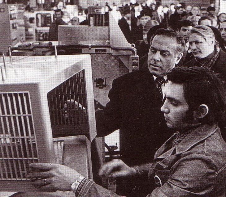 1970-е конец. Гейдар Алиев на БЗБК