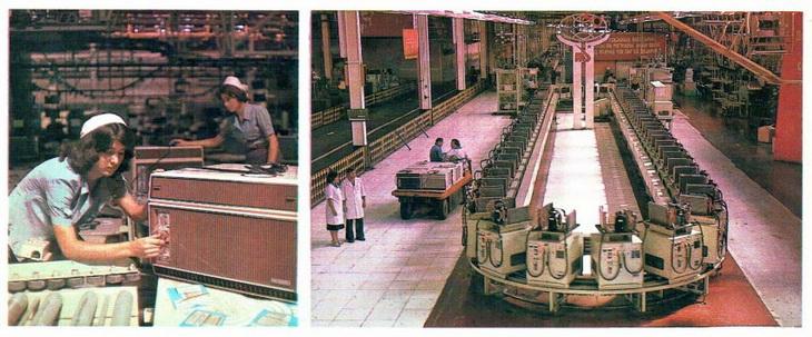 1980. Открытка из подарочного набора -Город Баку- с видом конвейера БЗБК