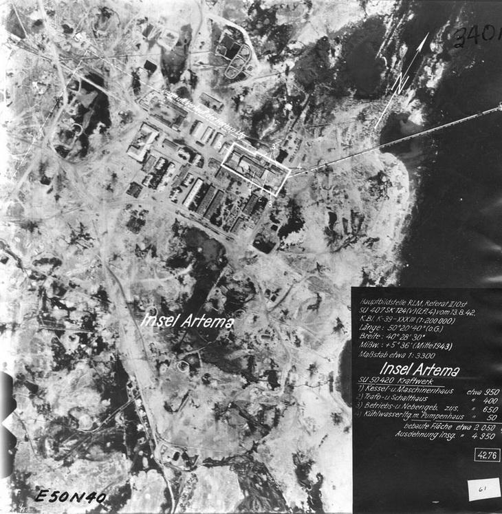 Остров Артем, середина 1943 года