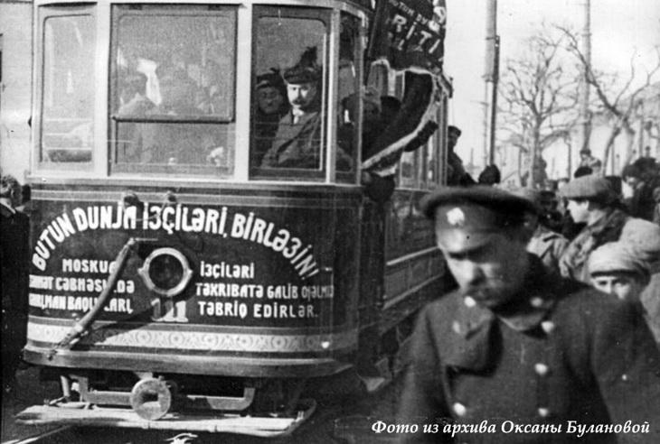 8 февраля 1924 года. Пуск первого трамвая