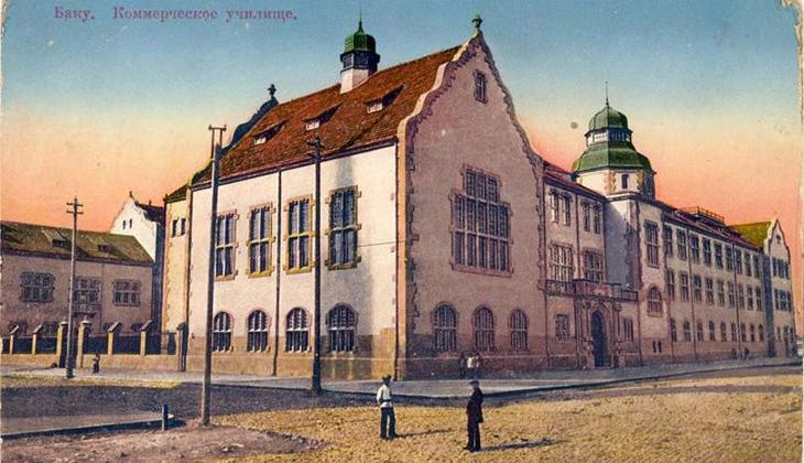 1901 г.: Рождение Бакинского коммерческого училища