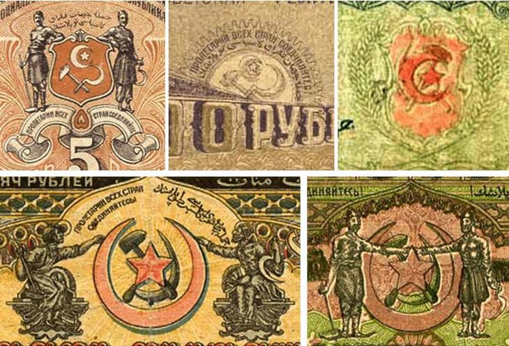 Гербы Азербайджанской ССР (29 ФОТО)