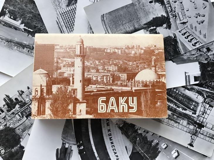 Баку глазами А.Топуза на открытках 1979 года (ФОТО)