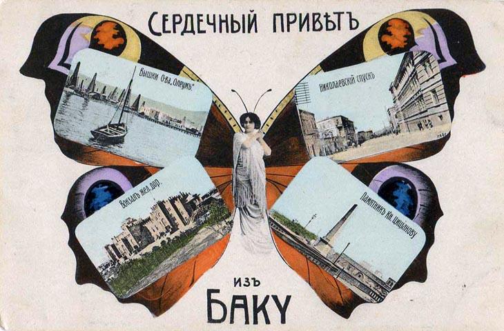 Старинные открытки «Привет из Баку» начала ХХ века (ФОТО)