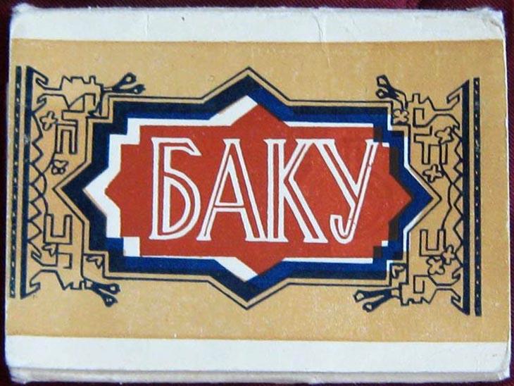 Баку 1965 года на мини-открытках (ФОТО)