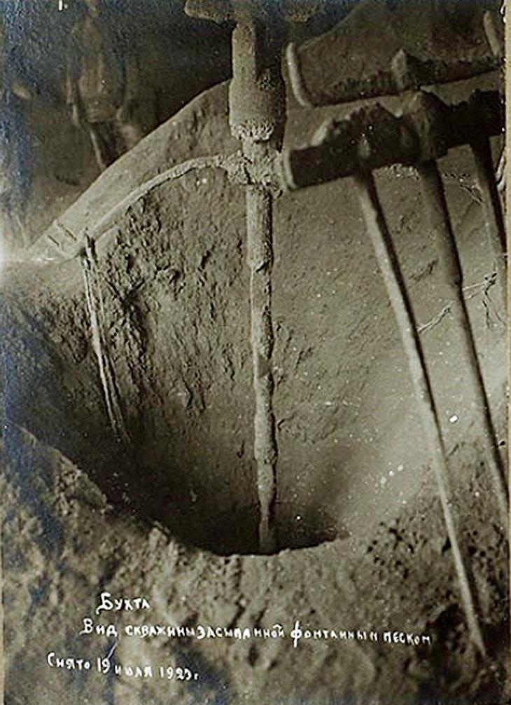 Вид скважины, засыпанной фонтанным песком. 19 июля 1923 года