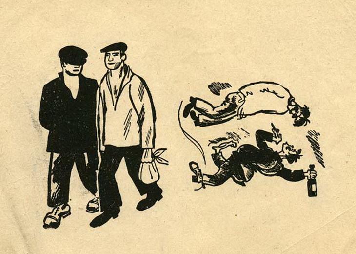 1920-е. Рисунок С.Телингатера. Бакинцы