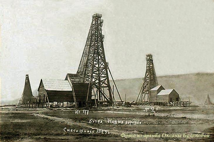 Бухта - Новые буровые. 19 июля 1923 года