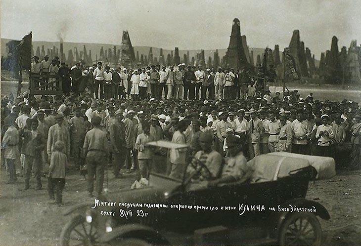 Митинг по случаю годовщины открытия промысла имени Ильича на Биби-Эйбатской бухте. 8 августа 1923 года