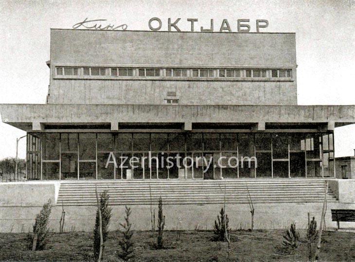 Кинотеатры Баку прошлых лет (ФОТО)