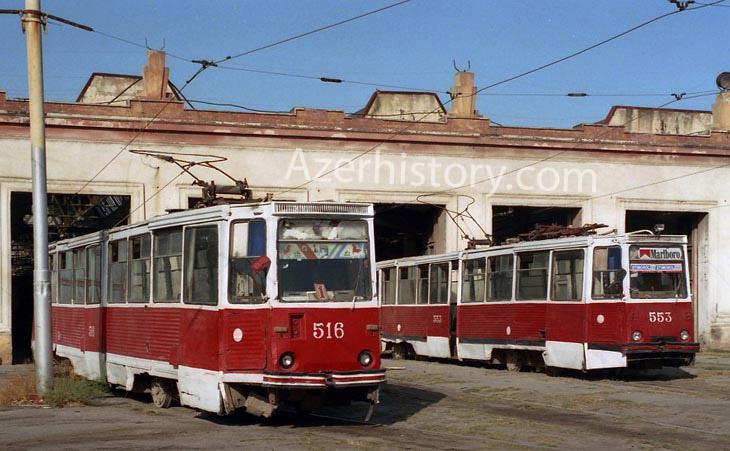 Трамваи и троллейбусы Баку в 1999 г. (ВИДЕО)
