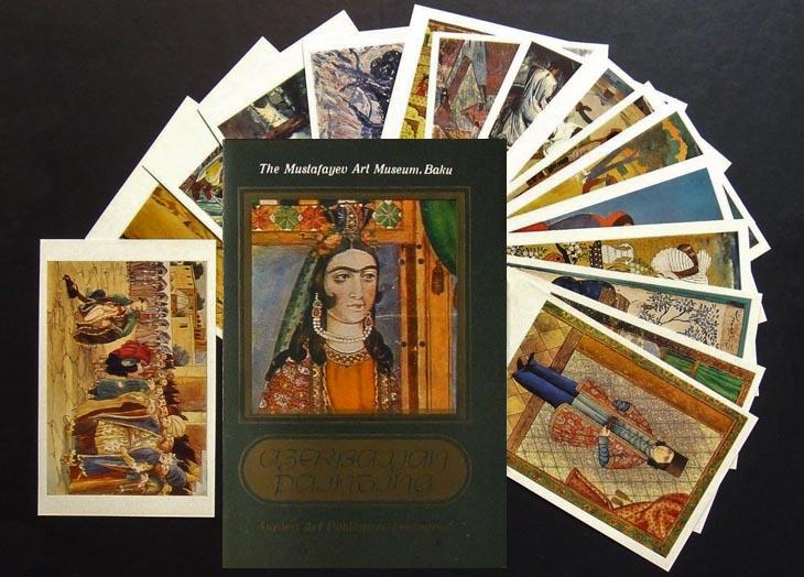 Азербайджанская живопись в открытках 1980 года (ФОТО)