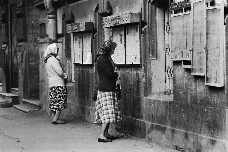 Баку 1980-х на фото Г.Халафова (ФОТО)
