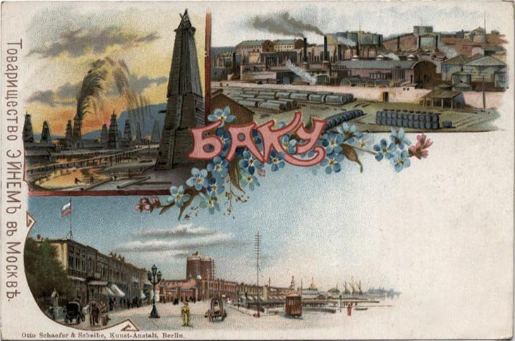 Необычные бакинские открытки рубежа XIX и XX веков (ФОТО)
