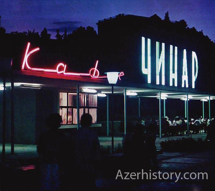 Ночной Баку на фотографиях 1900-1970-х годов (ФОТО)