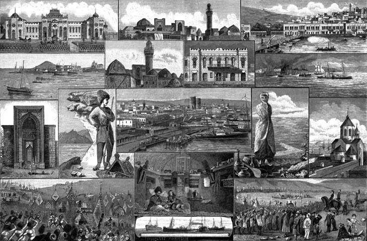 Баку от Терентьева-Уфимского на гравюрах 1887 г. (ФОТО)