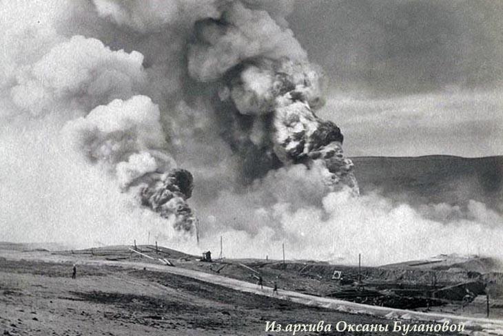 Пожары на бакинских нефтепромыслах рубежа XIX и XX веков (ФОТО)
